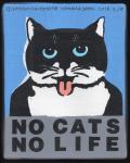 原画作品:NO CATS NO LIFE[松下カツミ/20160516]