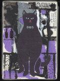 原画作品:CAT CAFE(No.6)[松下カツミ/20200412]