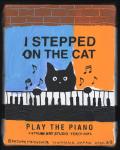 原画作品:play the piano-1[松下カツミ/20160720]