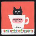 原画作品:コーヒーもう一杯[松下カツミ/20210207]