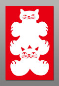 カツミアートオリジナル猫柄ポチ袋:大入袋(3枚入り)