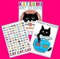 カツミアート猫柄ポスター
