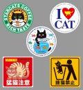 カツミアート猫柄シール:5枚入りセット