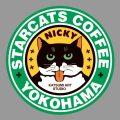 カツミアート猫柄シール:スタキャラベル