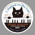 カツミアート猫柄シール:ピアノキャット