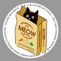 【猫柄】カツミアート(松下カツミ)猫柄シール:ショッピングバッグ