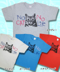 【猫柄】カツミアート(松下カツミ)T-シャツ:ツ:アンディ2