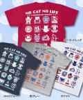 【猫柄】カツミアート(松下カツミ)T-シャツ:キャットオールスターズ