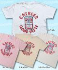 【猫柄】カツミアート(松下カツミ)T-シャツ:キャットビール