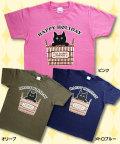 【猫柄】カツミアート(松下カツミ)T-シャツ:フィッシュバスケット