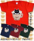 【猫柄】カツミアート(松下カツミ)T-シャツ:キャトチーノ