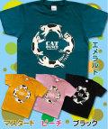 【猫柄】カツミアート(松下カツミ)T-シャツ:キャットダンス