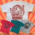 【猫柄】カツミアート(松下カツミ)T-シャツ:猛猫注意