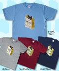 松下カツミ猫柄T-シャツ:ショッピングバッグ