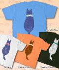 【猫柄】カツミアート(松下カツミ)T-シャツ:ストリートキャット