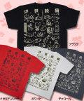【猫柄】カツミアート(松下カツミ)T-シャツ:浮世絵猫