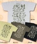 【猫柄】カツミアート(松下カツミ)T-シャツ:歌川国芳