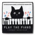 猫柄タオルハンカチ:ピアノ