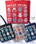 【猫柄】カツミアート(松下カツミ)トートバッグ-C:キャットオールスターズ