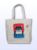 【猫柄】カツミアート(松下カツミ)トートバッグ-C:ノーキャットノーライフ(ナチュラル)