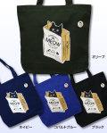 【猫柄】カツミアート(松下カツミ)トートバッグ-C:ショッピングバッグ