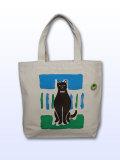 【猫柄】カツミアート(松下カツミ)トートバッグ-C:おすまし猫