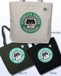 【猫柄】カツミアート(松下カツミ)トートバッグ-C:スタキャラベル