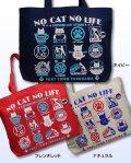 【猫柄】カツミアート(松下カツミ)トートバッグ(大/横長):キャットオールスターズ