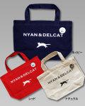 【猫柄】カツミアート(松下カツミ)トートバッグ-D:NYAN & DELCAT