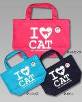 【猫柄】カツミアート(松下カツミ)トートバッグ-D:アイラブキャット