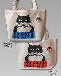 【猫柄】カツミアート(松下カツミ)トートバッグ-D:ノーキャットノーライフ