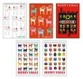猫柄クリスマスカード-4