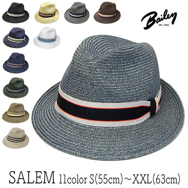 """アメリカ""""Bailey(ベイリー)"""" ブレード中折れ帽 SALEM"""