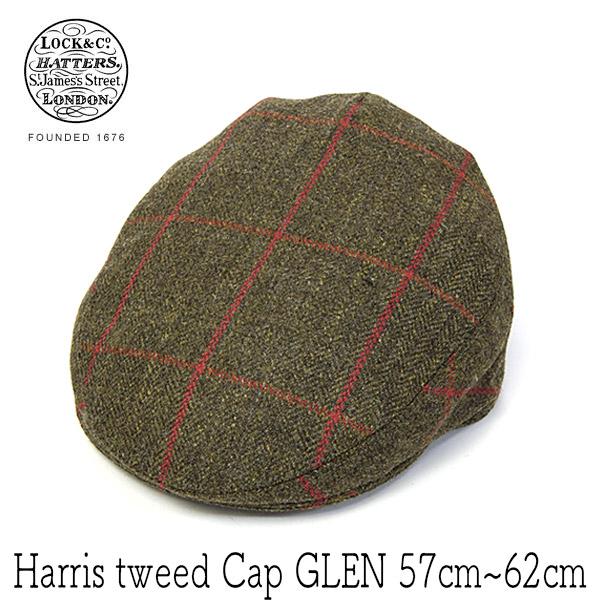 """イギリス王室御用達""""Lock&Co. Hatters(ジェームスロック)""""ハリスツイード ハンチング[GLEN][大きいサイズの帽子アリ][小さいサイズあり] 【コンビニ受取対応】 (kaw-jl-glen6a)"""