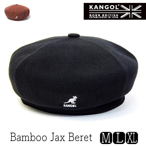 """""""KANGOL(カンゴール)"""" バンブーニットベレー Bamboo Jax Beret"""