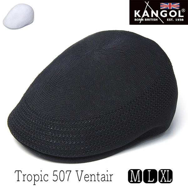 KANGOL(カンゴール)トロピックハンチングTROPIC507VENTAIR