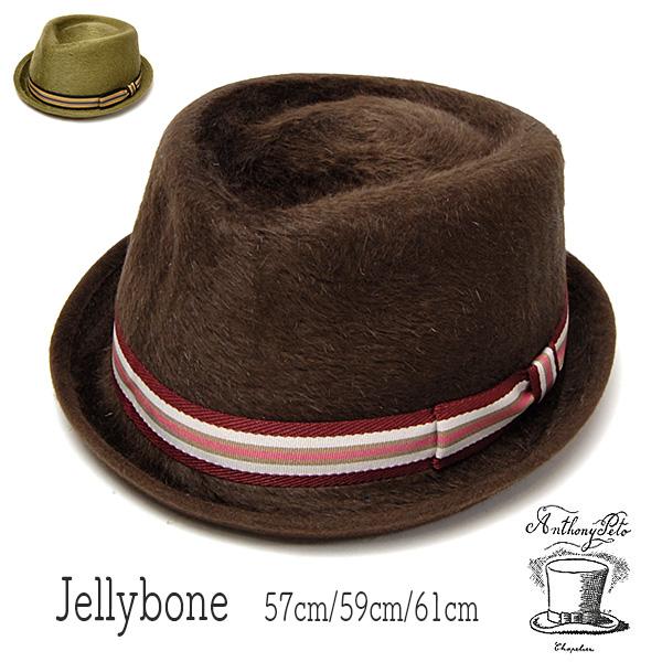 ANTHONY PETO(アンソニーペト)ファーフエルト中折れ帽
