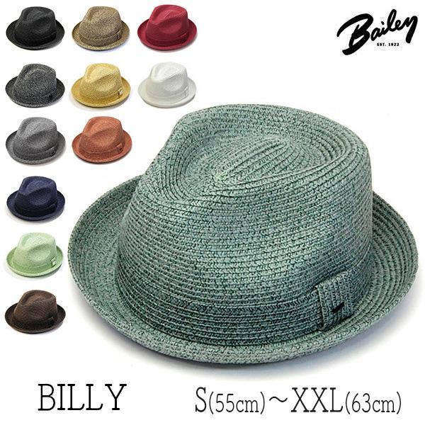 Baileyベイリー ブレード中折れ帽 BILLY ビリー