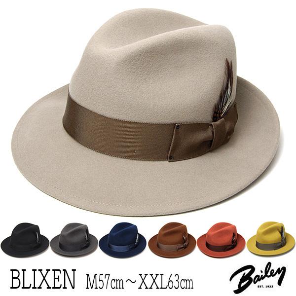 """アメリカ""""Bailey(ベイリー)""""ウールフエルト中折れ帽 BLIXEN"""