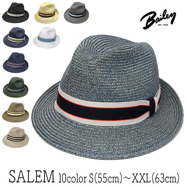 """アメリカ""""Bailey(ベイリー)""""ブレード中折れ帽<SALEM>"""