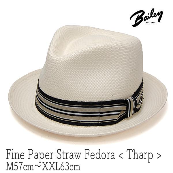 """アメリカ""""Bailey(ベイリー)""""ペーパーストロー中折れ帽<THARP>"""