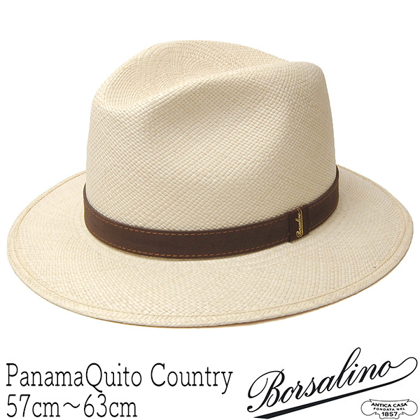 Borsalino(ボルサリーノ)パナマ中折れ帽 140060 COUNTRY