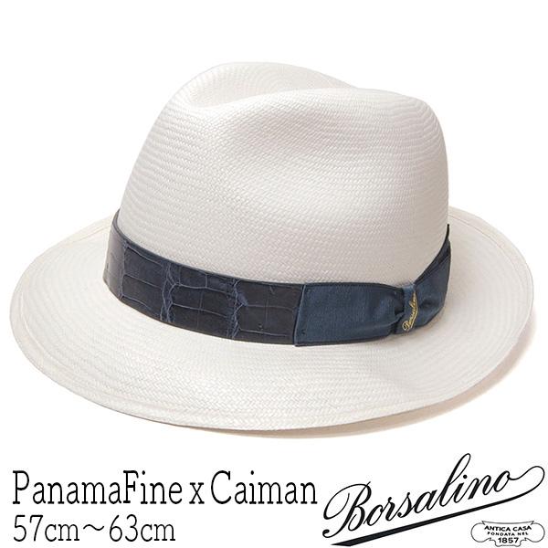 """イタリア製""""Borsalino(ボルサリーノ)"""" パナマ中折れ帽 カイマンレザー(141153)"""