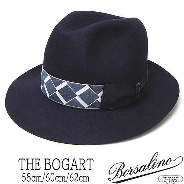 Borsalino(ボルサリーノ)ラビットファーフェルトソフト帽THE BOGART