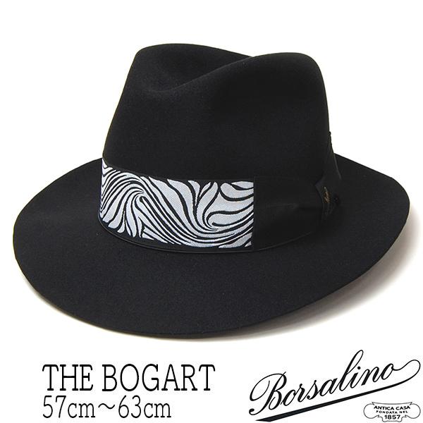 Borsalino(ボルサリーノ)ラビットファーフェルト中折れ帽 THE BOGARTハンフリーボガート392836