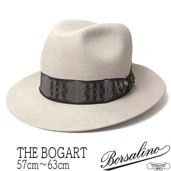 """""""Borsalino(ボルサリーノ)"""" ラビットファーフェルトソフト帽 THE BOGART 392836"""