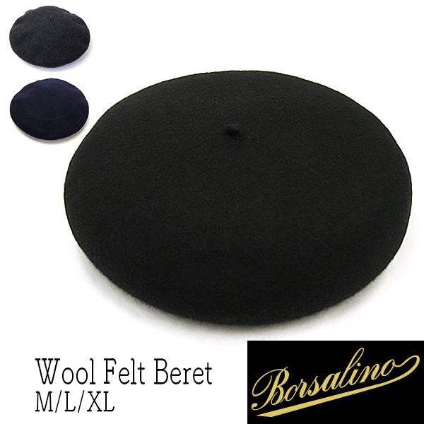 Borsalinoウールフエルトベレー帽B80005