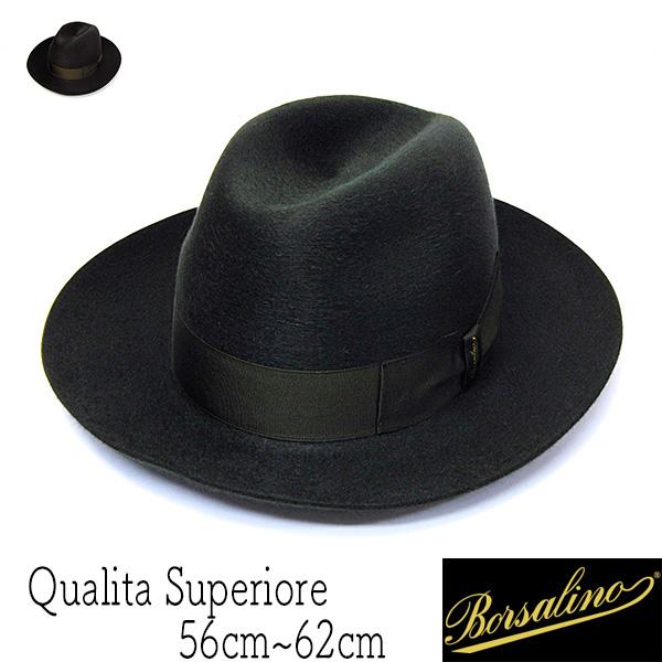 Borsalinoファーフエルト中折れ帽(110836)