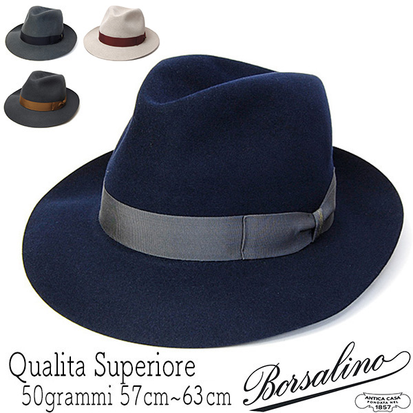 """イタリア製""""Borsalino(ボルサリーノ)"""" ラビットファーフェルト中折れ帽 50grammi 114665"""