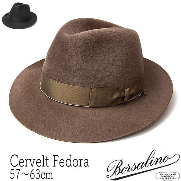 """イタリア製""""Borsalino(ボルサリーノ)""""ファーフェルト中折れ帽 セルベルト 114671"""